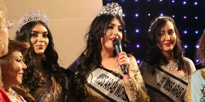 شرين حسني تمثل المغرب في مسابقة ملكة جمال العرب