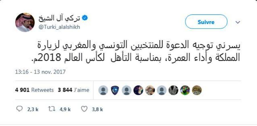 السعودية تدعو المنتخب المغربي لآداء مناسك العمرة على موقع تويتر