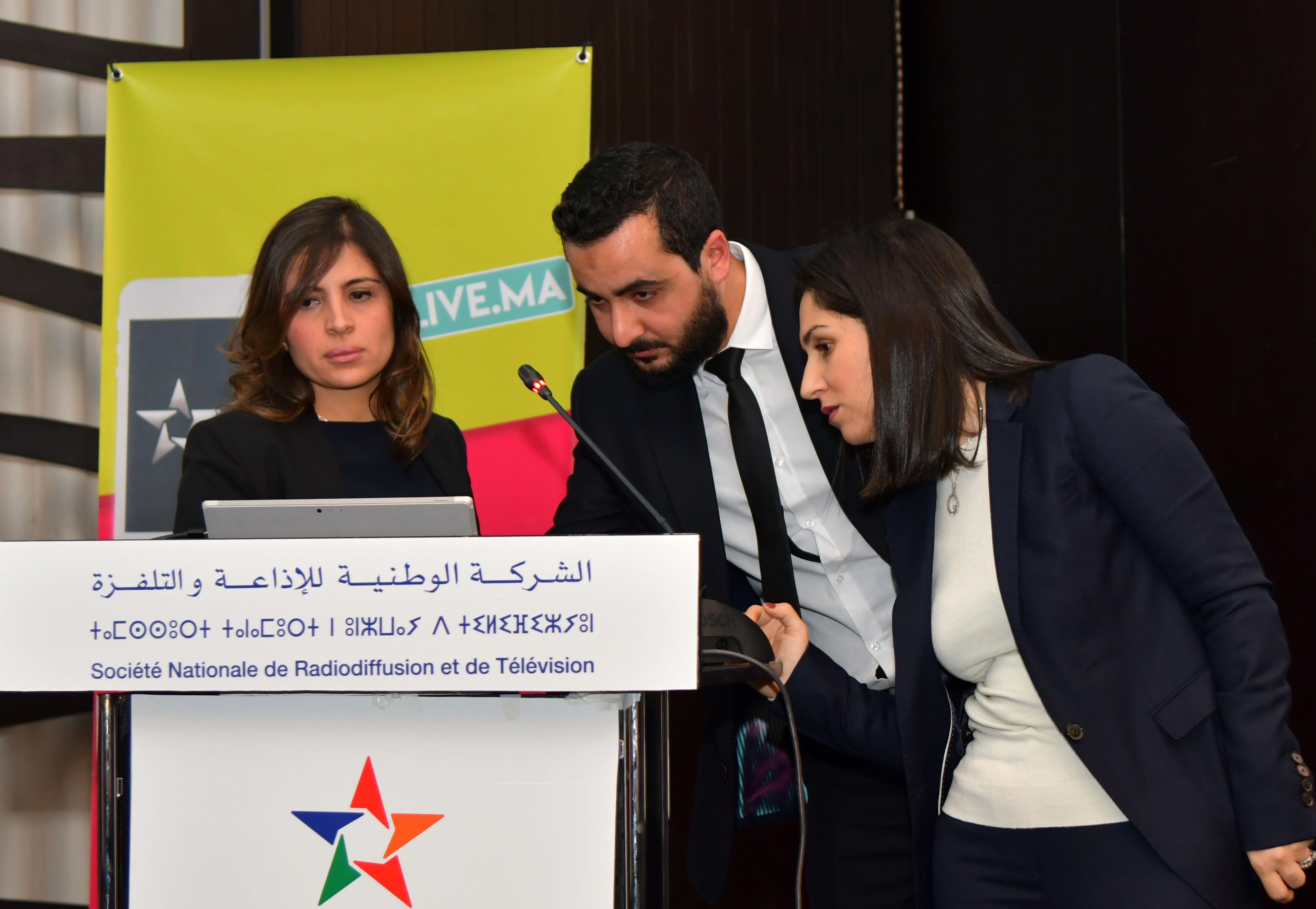الشركة الوطنية للإذاعة والتلفزة المغربية SNRT